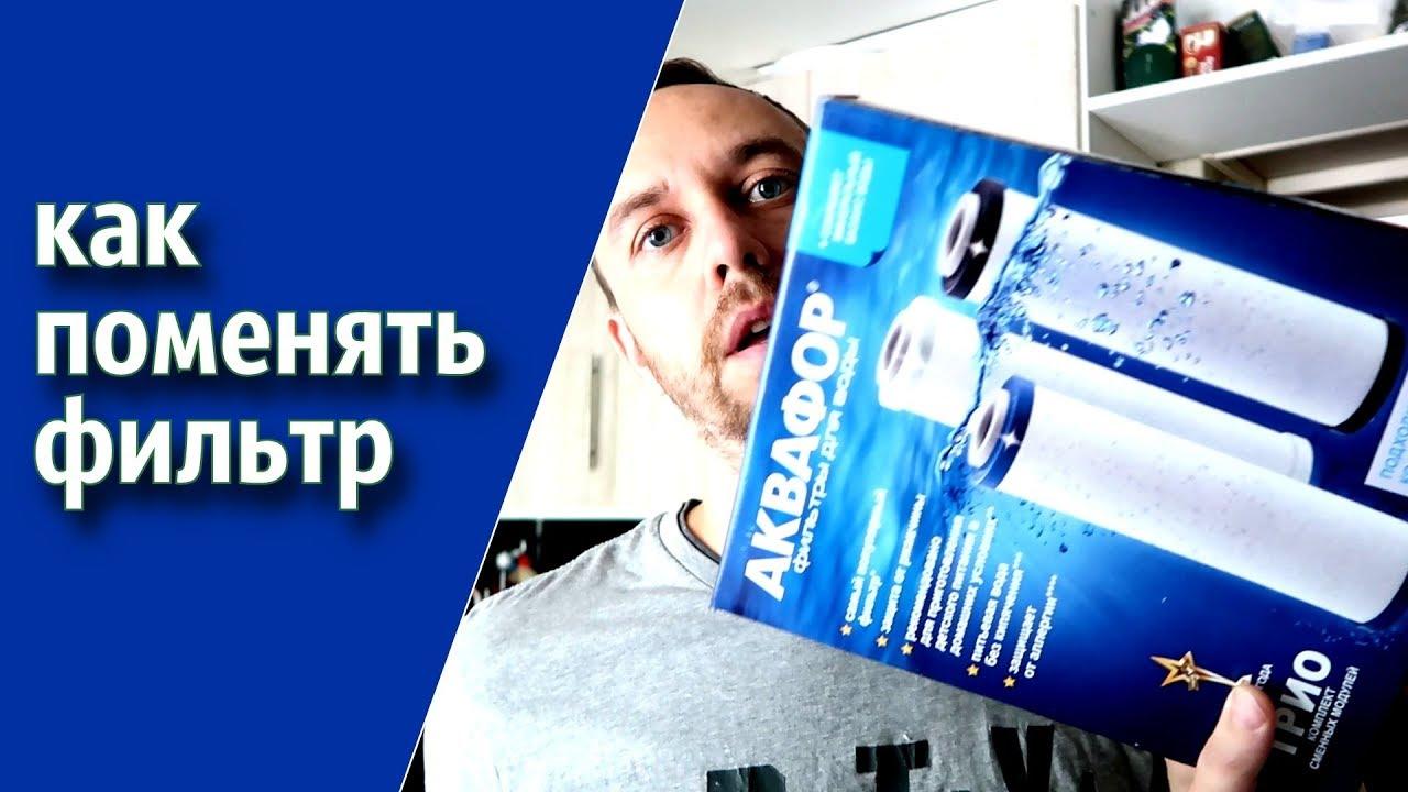 Волгоградский интернет-магазин сантехники faenso. Ru. Компания фаэнсо работает на рынке сантехники более пяти лет. За это время нашей.
