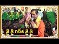 Jai Jai Ganesha Song | Ayyappa Swamy Telugu Devotional Songs | Markapuram Srinu