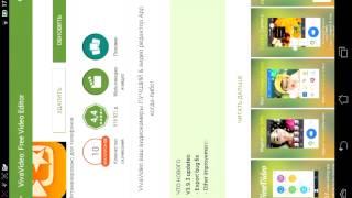 VivaVideo- приложение на андроид для монтажа видео(Скачать приложение можно в Play Market-e. Отличное приложение для монтажа видео на андроид. Но имеет свои недоста..., 2015-02-07T16:53:36.000Z)