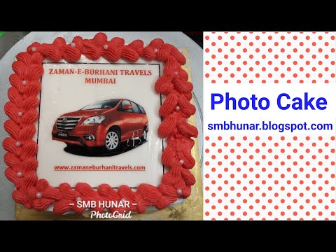 How To Make Photo Cake At Your Home  How To Make Customized Personalized Photo Cakes At Home