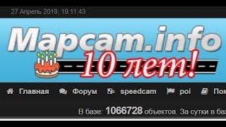Камеры АВТОДОРИЯ на Архонском шоссе. Осетия - Владикавказ.