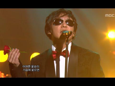 [R.I.P] Shin Hae-chul - Rose, 신해철 - 장미, Music Core 20070303