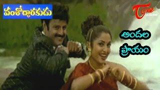 Video Vamsodharakudu Songs - Andala Praayam - Bala Krishna - Ramya Krishna download MP3, 3GP, MP4, WEBM, AVI, FLV Agustus 2017