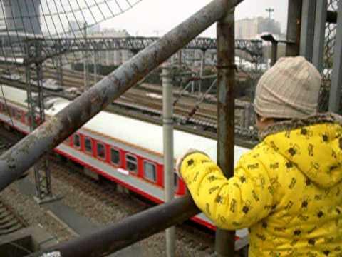 Train Spotting in China