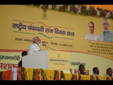PM Modi's speech at launches Rashtriya Gram Swaraj Abhiyan on National Panchayati Raj Day in MP
