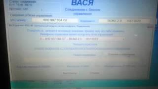 Звуковое подтверждение при постановке на охрану AUDI A6.(, 2015-12-11T10:05:26.000Z)