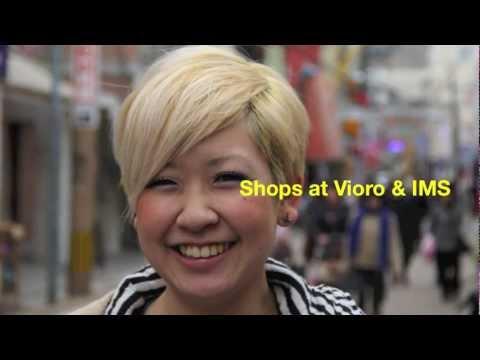 Fukuoka Fashion Japan #2 | 福岡ファッション #2