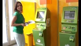 видео Как можно оплатить квартплату без квитанции