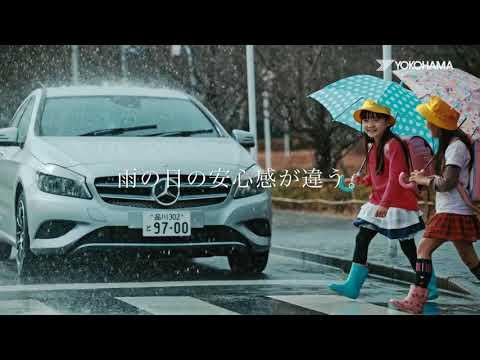 ヨコハマタイヤ店頭プロモーションビデオ
