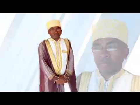 Oustadh Said Mohamed Said Harouna : Ramadan