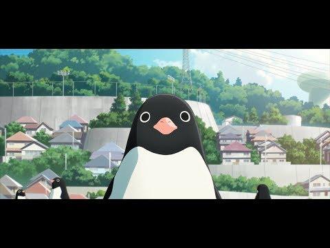 企鵝夢幻街 (Penguin Highway)電影預告