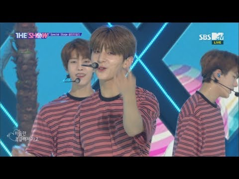 Golden Child, Man In Love [THE SHOW 180807]