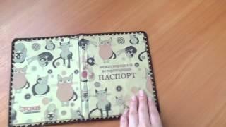 """Обложка для ветеринарного паспорта """"Кошки"""""""