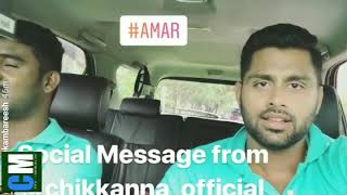 Abhishek Ambareesh | Chikkanna | Amar Kannada Movie 2018 | Kiki challenge advice in shoot break
