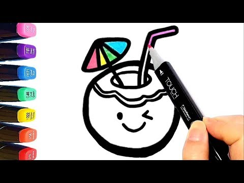 Coconut Drink Drawing Coloring Pages For Kids