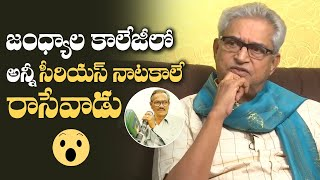 Senior Actor Subbaraya Sharma Shares Unknown Facts About Jandhyala | MS entertainments