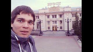 Будни проводника - поездка в Брест ★