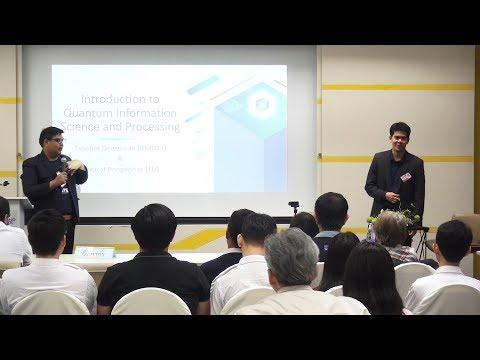 เทคโนโลยีควอนตัม (Quantum Technology) (3/8)