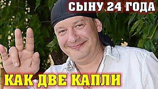Яблоко от яблони… Единственный Сын Дмитрия Марьянова похож на отца, как две капли воды