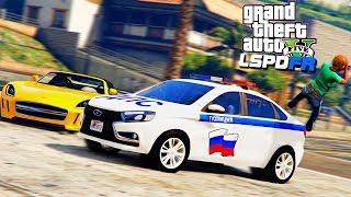 Полицейские Будни в GTA 5 - ДПС ЛАДА ВЕСТА. ПСИХ ГАИШНИК. СТРАХ В ГОРОДЕ.