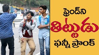 Scolding People Prank in Telugu | Pranks in Hyderabad 2018 | FunPataka