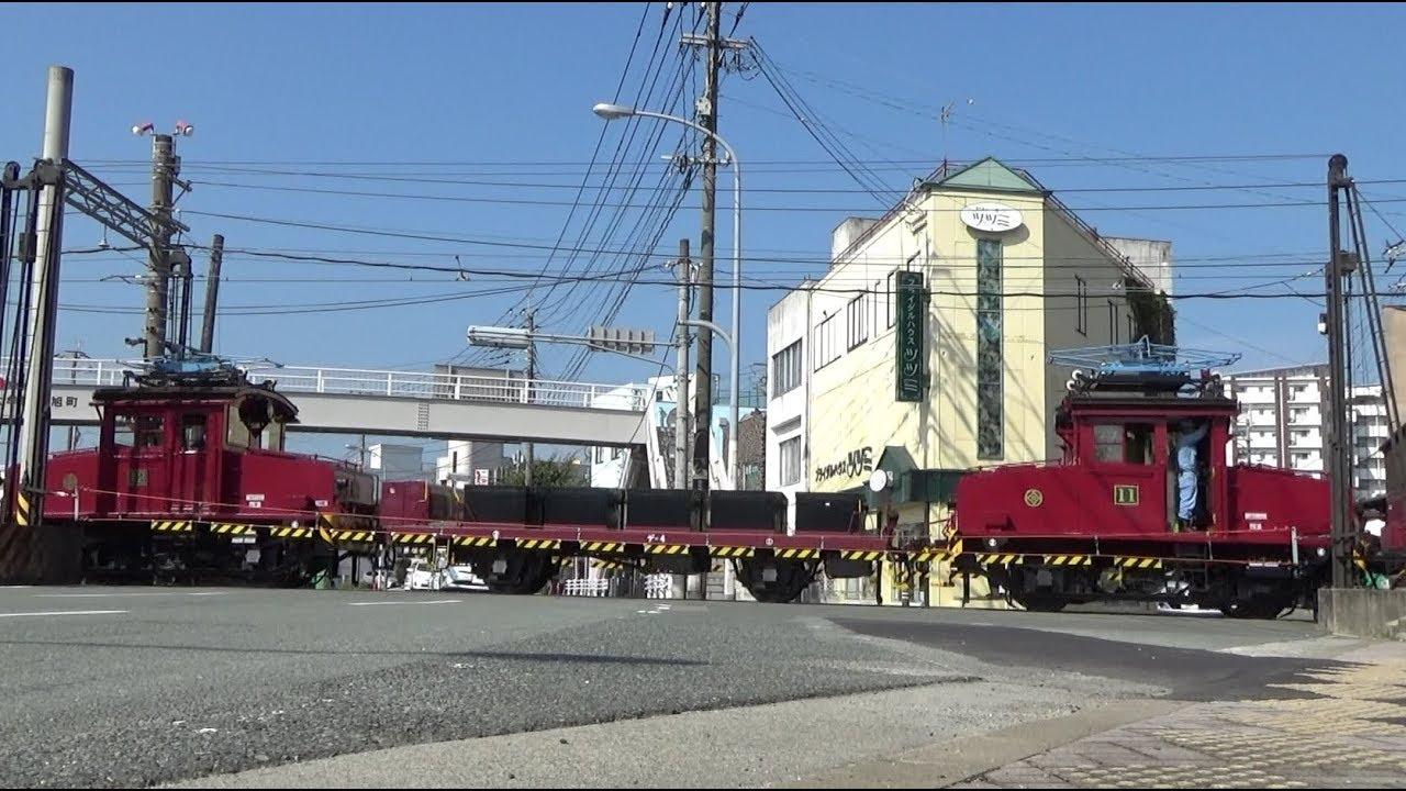 三井 化学 専用 鉄道