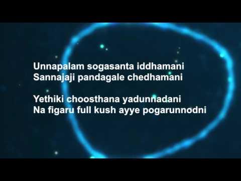 BLOCKBRUSTER song-LYRICS,Telugu|Sarinodu |Starring Allu Arjun,Rakulpreeth,BoyapatiSreen