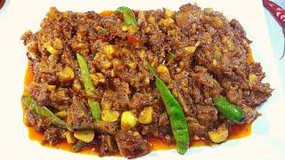 লইট্টা শুটকি ভুনা | loitta shutki vuna | শুটকি ভুনা রেসিপি |  shutki bhuna