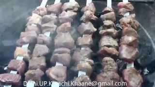 Werta (mutton Bbq) || A Speciality Of Landi Kotal (kpk) || Authentictic