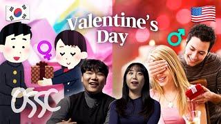 Koreans React To Valentine's Day In U.S. VS Korea