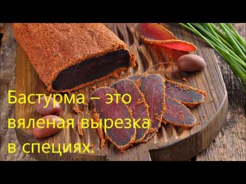 Бастурма из свинины в домашних условиях. ОООЧЕНЬ ВКУСНО!!!