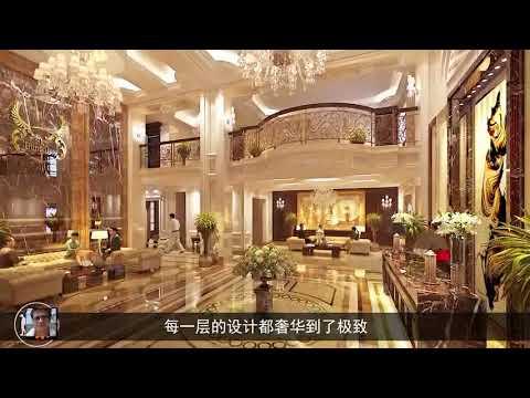 世界3座天价豪宅:佣人就有600个,中国这座首富都买不起! 国语720P