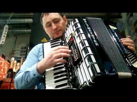 Тбилисо(аккордеон)