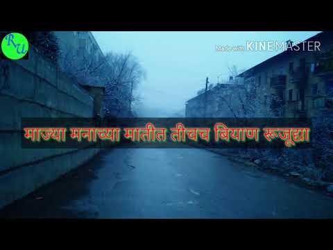 Adarsh shinde marathi song gana vaju dya dedicate to aish whatsaap status