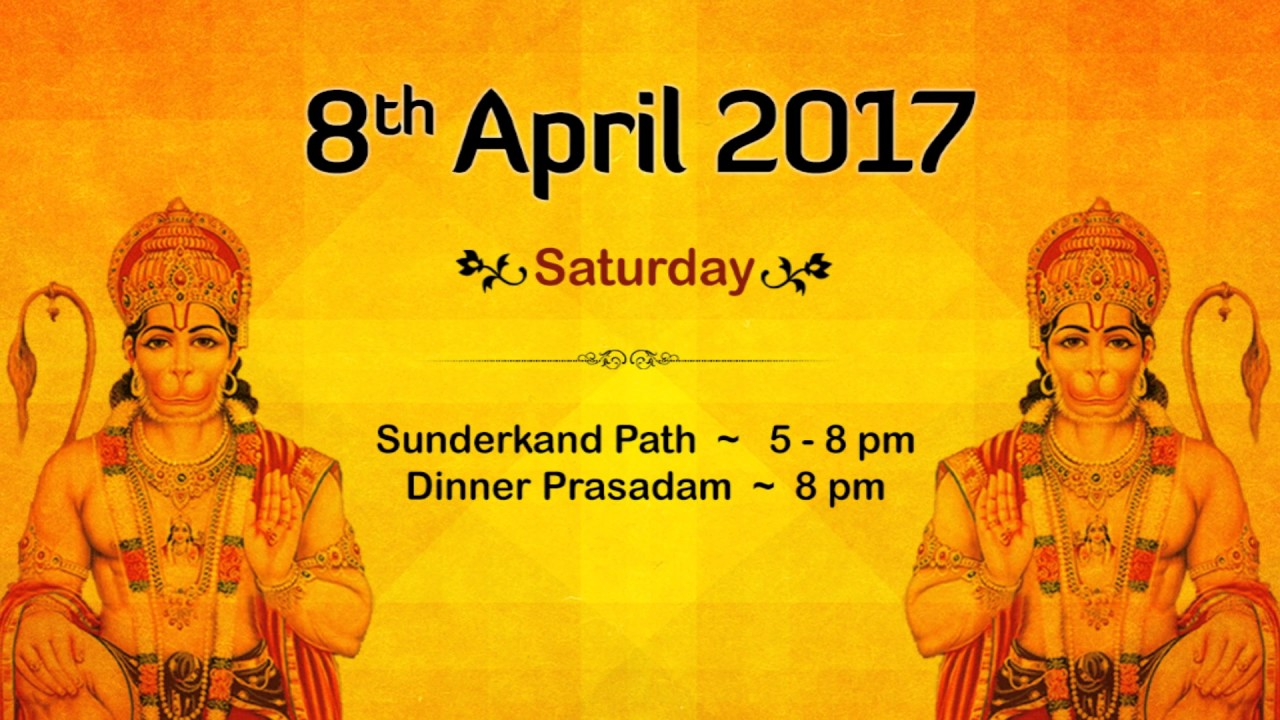 Sunderkand Path Invitation 8 April 2017 Sandeep Bansal Youtube