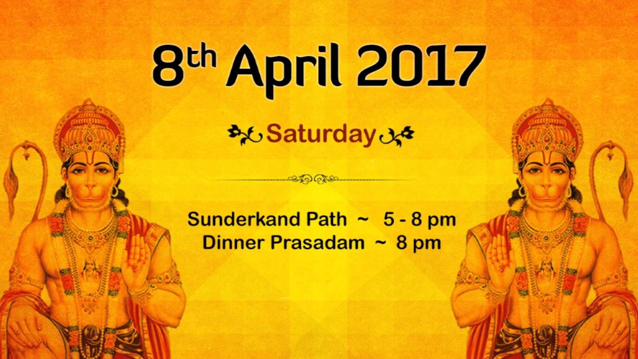 Sunderkand Path Invitation 8 April 2017 Sandeep Bansal