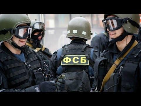 Табель о рангах Российской Федерации