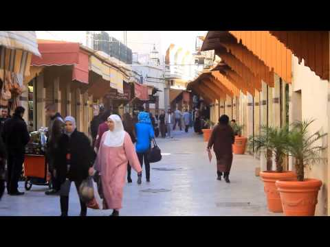 Video promocional del Conjunto Monumental de la Medina de Oujda