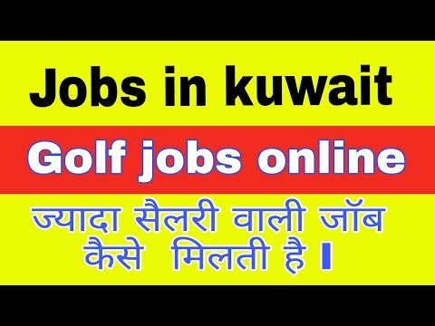 jobs in kuwait vacancies gulf new abroad job hindi