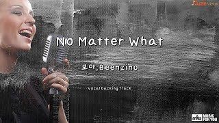 No Matter What - 보아,Beenzino (Instrumental & Lyrics)