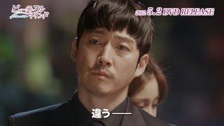 ビューティフル・マインド~愛が起こした奇跡~ 第18話