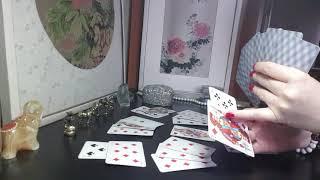 Гадание на Червовую❤Даму на ближайшее будущее.Цыганский расклад на игральных картах онлайн.
