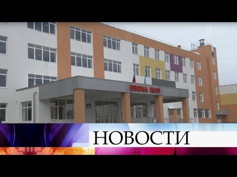 В Стерлитамаке открыли новую школу, которая стала крупнейшей в республике.