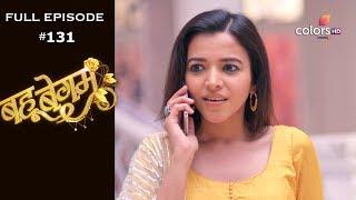 Bahu Begum - 16th January 2020 - बहू बेगम - Full Episode