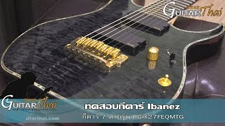Ibanez RGIX27FEQMTG 7 Strings Review By www.Guitarthai.com