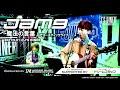Jam9/魔法の言葉 (2021.5.01 AOUSTIC DINERZ ライブ映像)