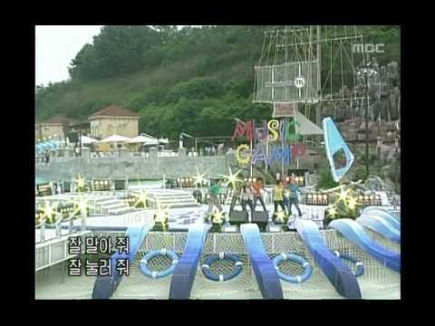 음악캠프 - The Jadu - Gimbap, 더 자두 - 김밥, Music Camp 20030614
