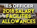 IES Officer - 2018 Salary, Allowances and Facilities | UPSC Engineering Services