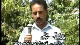 pakistani prunes