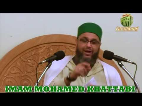 IMAM MOHAMAD KHATTABI LE CHOIX EST UNE RESPONSABILITE
